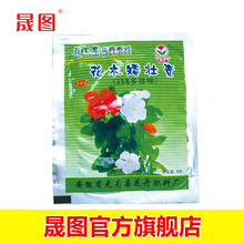 Gardening supplies, environmental protection, flower, new plant growth regulator, green plant