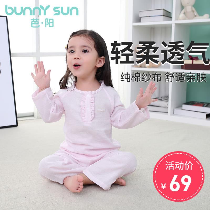 儿童纱布纯棉女童家居服套装空调服限10000张券