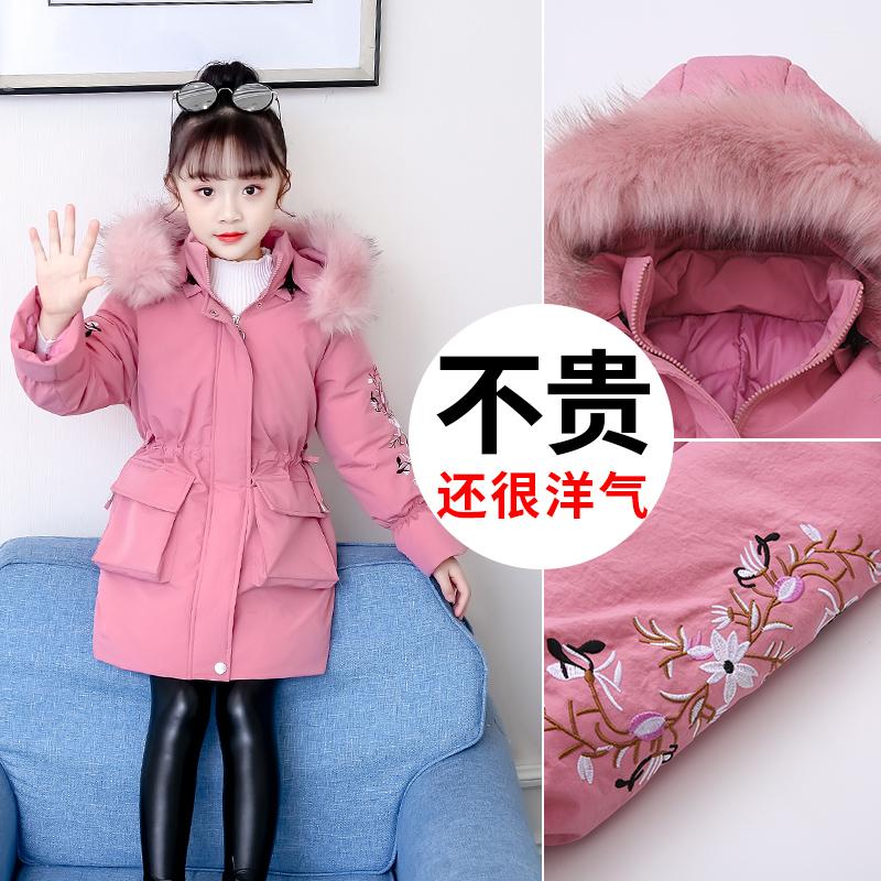 儿童棉袄2019年新款韩版女童棉服中长款洋气中大童时尚加厚棉衣潮