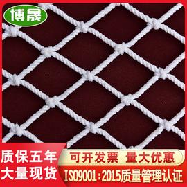 安全网建筑儿童楼梯阳台安全防护网防坠网绳网尼龙隔离围网防猫网