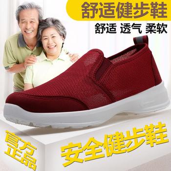 夏季中老年健步鞋防滑软底透气网面妈妈鞋一脚蹬女鞋老北京布鞋女