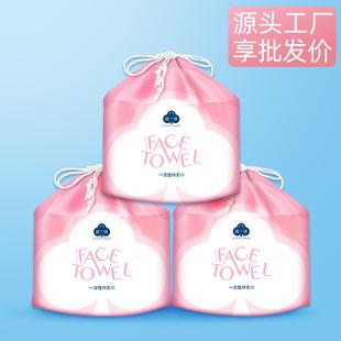 工厂特价 纯伴洗脸巾一次性纯棉洗面擦脸棉柔洁面巾纸卷筒式 2卷