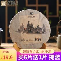 勐海150g批1701标杆熟茶饼茶7572大益普洱茶经典口粮茶老茶客推荐