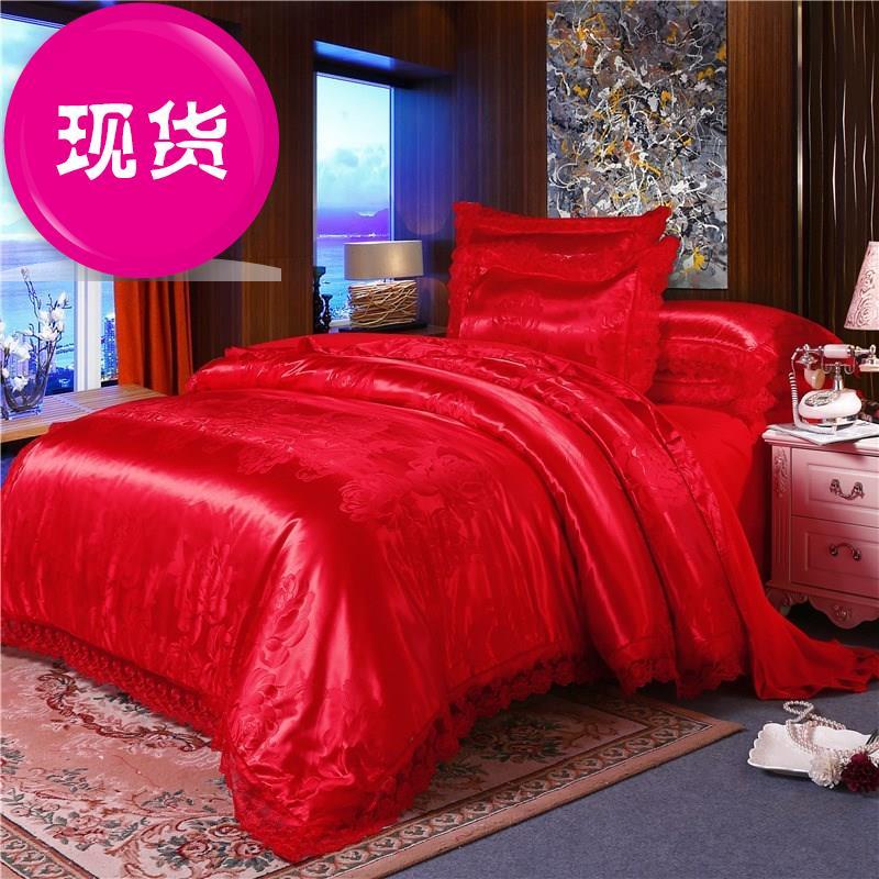 北欧风大p提花婚庆床上用品四件套居家日用单双人床上用品