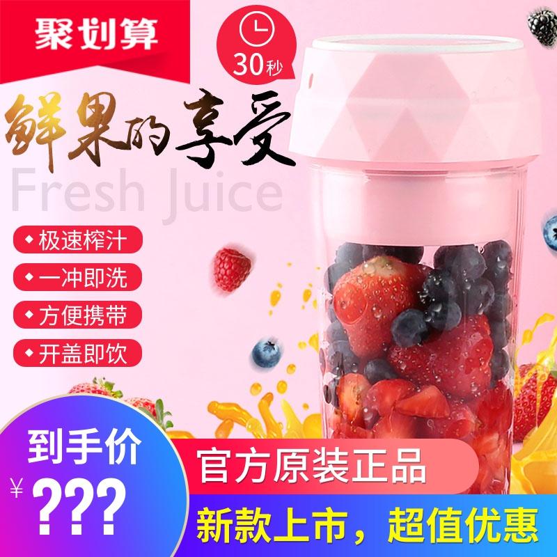 10月12日最新优惠日本happion 榨汁机便携式电动水果榨汁杯家用小型充电迷你随身杯