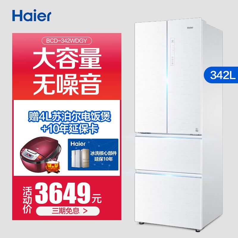 海尔风冷四门白色家用大容量冰箱买三送一