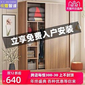 简易衣柜实木组装柜子卧室现代简约