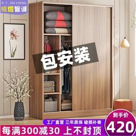 衣柜家用卧室实木柜子储物柜现代简约推拉门儿童移门衣橱出租房用