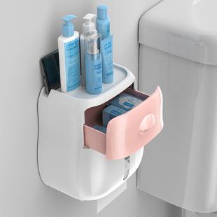 卫生间纸巾盒厕所卫生纸置物架免打孔防水抽纸实心纸卷纸盒纸巾架