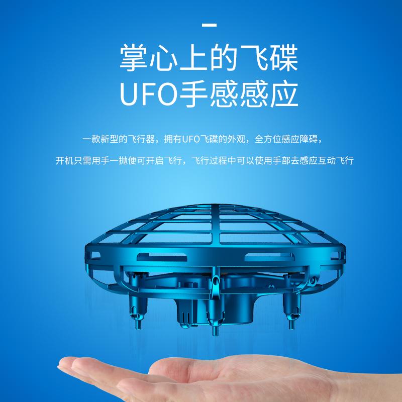 Net red black technology advanced intelligent magnetic levitation flight fingertip gyro finger flying toy high-tech creativity