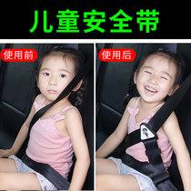 汽车用儿童安全带调节固定器防勒脖座椅简易便捷式限位器护肩套扣