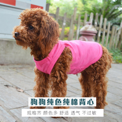 Lovelonglong宠物服饰小狗夏装T恤背心大狗泰迪夏天衣服超薄 纯棉
