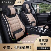 汽车坐垫四季通用座套全包围高档夏季凉垫亚麻大众朗逸宝马思域