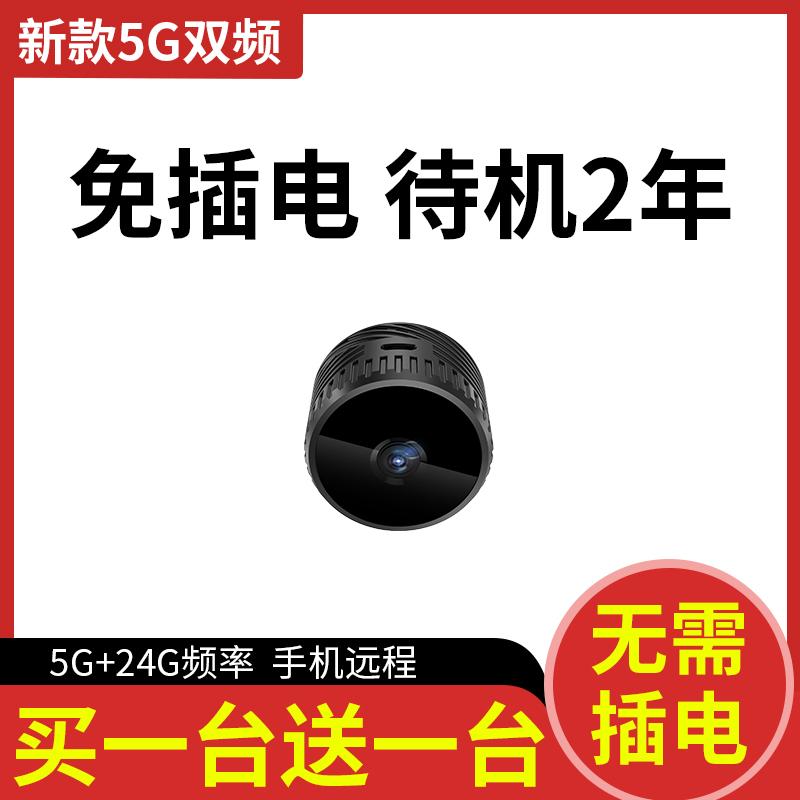 家用摄像头无线wifi监控器连手机远程无需网络高清网络室外摄像机