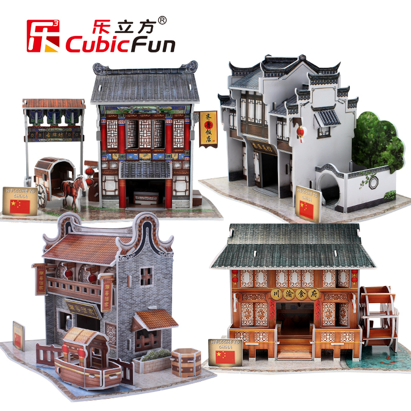 Le Cube 3D three-dimensional puzzle model Chinese style architecture series local characteristic housing restaurant