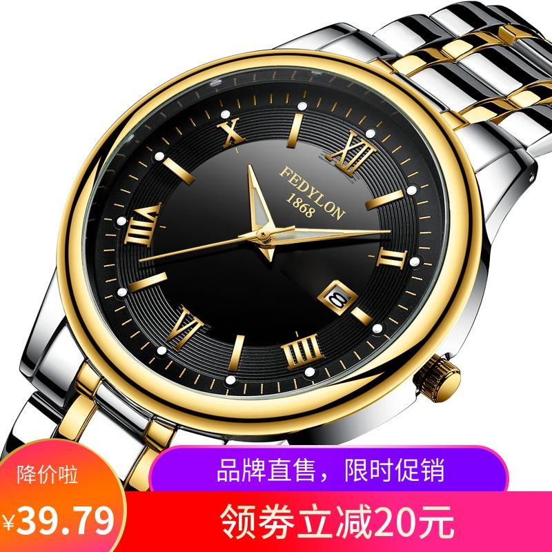 手表男士全自动机芯表韩版简约时尚潮流防水学生非机械表是石英表图片