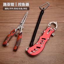 裴釣路亞鉗控魚器多功能防滑拿魚釣魚鉗剪線取鉤鉗夾魚器垂釣工具