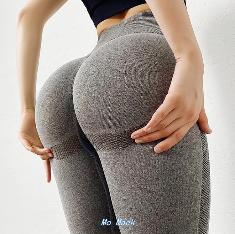 Peach hip yoga pants female sexy stretch carry buttock fitne