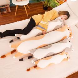 可爱猫咪毛绒玩具长条睡觉夹腿抱枕