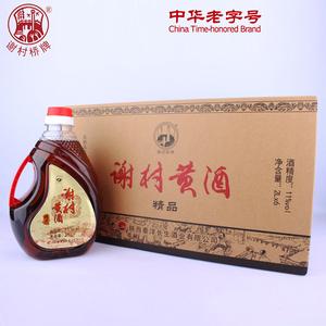 谢村桥精品黄酒半甜型陕西汉中洋县谢村黄酒2L*6瓶装整箱11度24斤