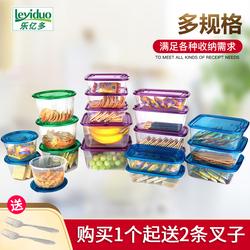 乐亿多保鲜盒3件套 塑料收纳盒微波炉饭盒冰箱冷冻盒水果保鲜盒碗