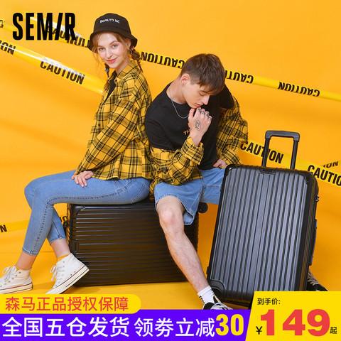 森马行李箱女日系小型20寸女大学生拉杆旅行箱男24万向轮箱子26