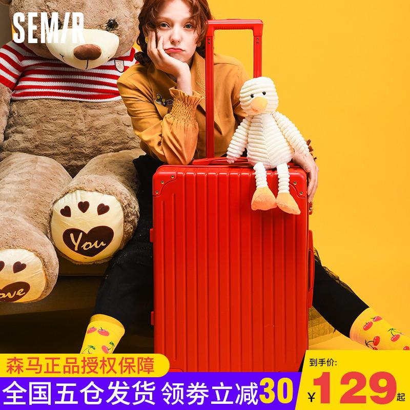 森马行李箱女日系小结实耐用加厚网红新款旅行箱子拉杆箱男大容量