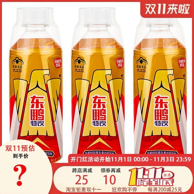 东鹏特饮维生素功能饮料500ML*24罐低价包邮促销堪比红牛。