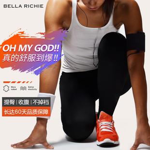 BELLA RICHIE裸感薄瑜伽裤女高腰提臀收腹速干外穿跑步九分健身服