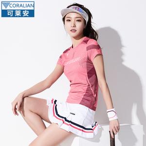 韩国可莱安羽毛球服女透气运动服