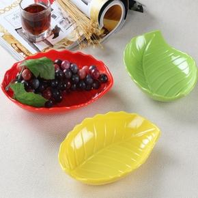 2-10只装】小号树叶形果盘 创意树叶水果盆叶子形干果碟子