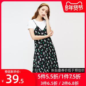 吊带连衣裙女夏季2020新款两件套短袖T恤上衣森系少女风