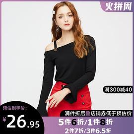 DOOC上衣女2020春季新款不规则荷叶边针织衫单肩露肩短款气质打底