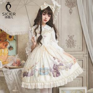国牌原创萝莉套装洛丽塔洋装lolita公主裙正版无名诗全套日系花嫁