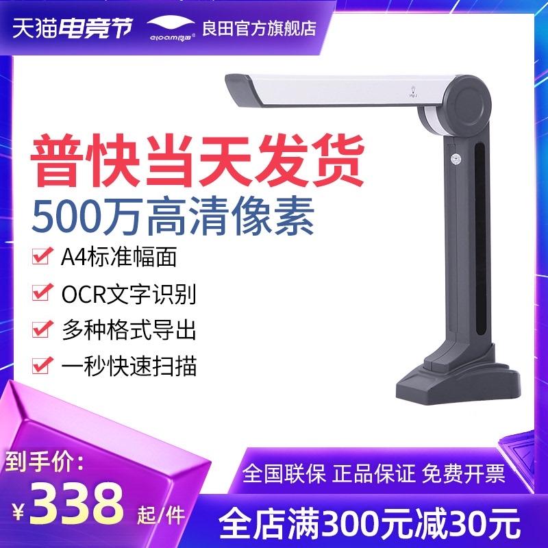 Сканеры Артикул 594654497802