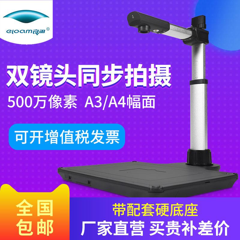Сканеры Артикул 594825734322