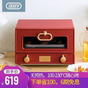日本toffy单层复古小烤箱家用小型烤箱K-TS2 12L 厨房小电器