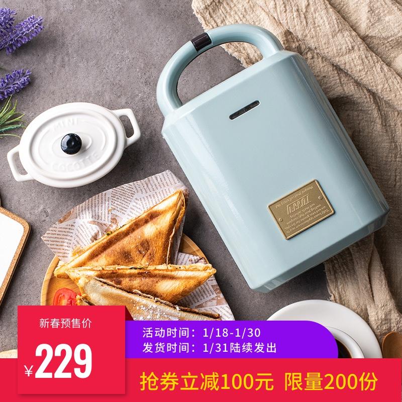 日本Toffy网红三明治轻食机早餐机面包机华夫饼机吐司压烤机家用 thumbnail