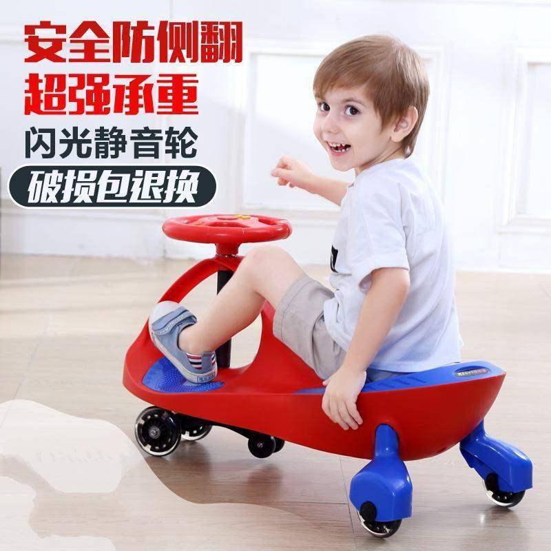 需要用券2-6岁幼儿小孩玩的车子滑行扭扭车