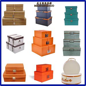样板间装饰盒摆件软装收纳箱样板房衣帽间皮质储物盒整理箱展示盒