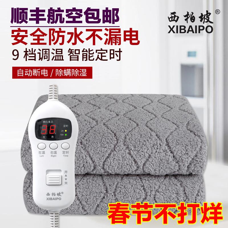 Одеяла с электрообогревом Артикул 602238082515