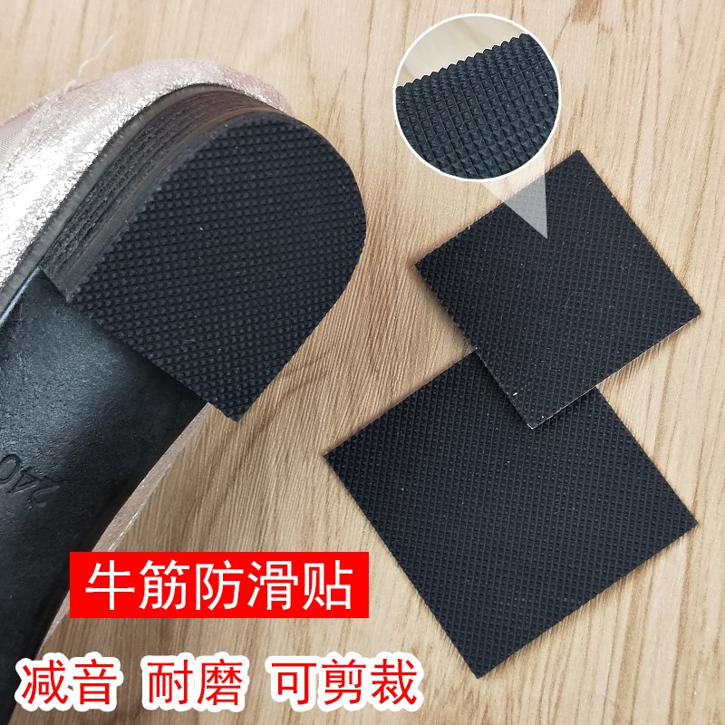 Heel stick wear-resistant and anti-skid stick thick heel sole mute paste rubber thickened shoe heel heel rib sole material female