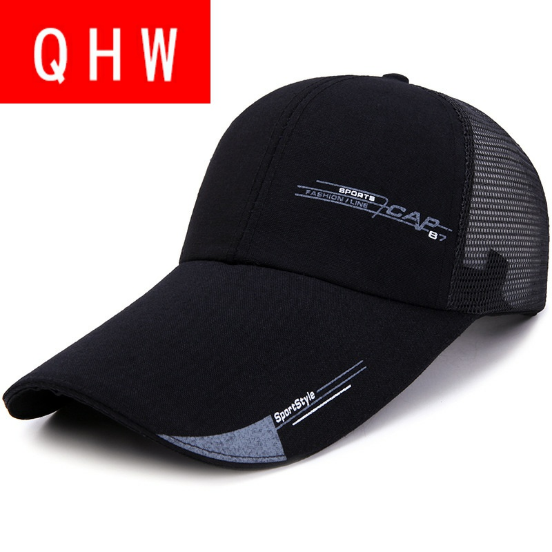 Summer sun protection and sunshade hat lengthened along the air permeable net cap mens and womens outdoor fishing Cap Baseball cap with long tongue