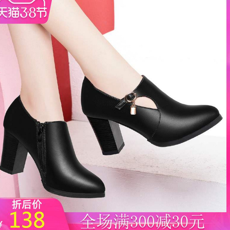 Creative single shoes womens thick heels 2020 new spring and autumn Korean middle-aged womens shoes high heels black leather shoes mother