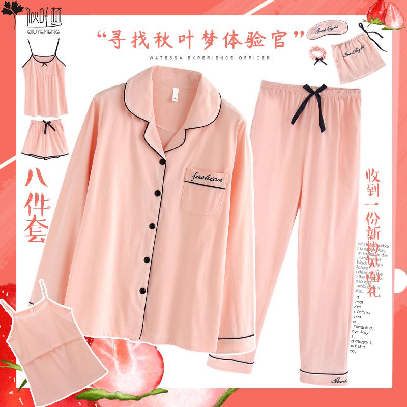 Quần áo mùa hè phụ nữ mang thai Bộ đồ ngủ mùa xuân và mùa thu cotton mỏng phần sau sinh cho con bú dịch vụ điều dưỡng tại nhà phù hợp với tám mảnh - Giải trí mặc / Mum mặc
