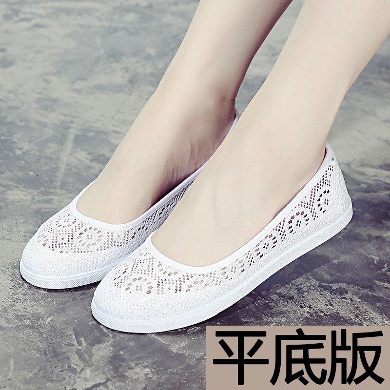 Summer antiskid shoes white flat bottom leisure air cushion slope heel nurse sandal soft sole hollow air permeable new shoes square mouth