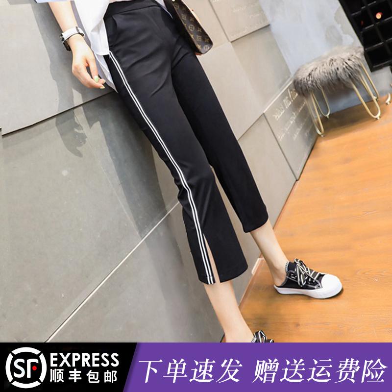 微喇叭裤女春夏垂感高腰修身开叉八分运动裤七分薄款小个子休闲裤