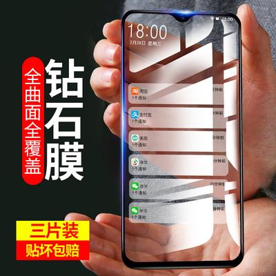 oppo钢化膜Reno6/5/4/3/Realme全屏V5q3q2/R17pro/R15x/a5Ace2Z手机R11plusa3A9k3A7XA8K9贴膜k5k7a11a91a92S