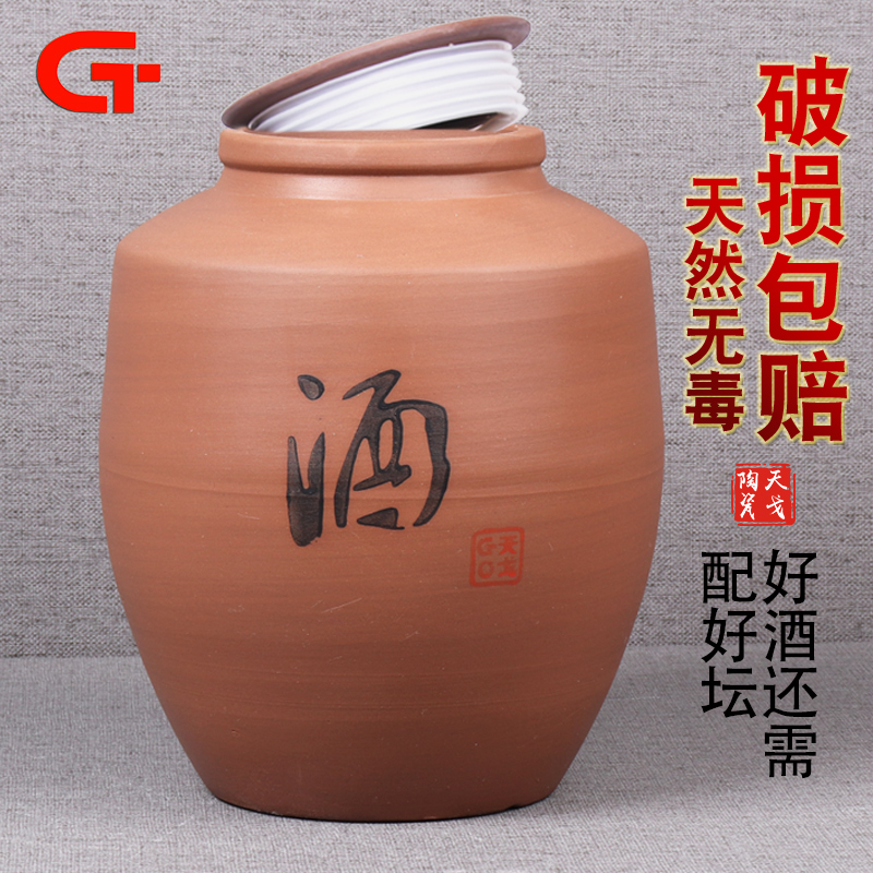 Tiange earthenware wine jar, unglazed wine jar, antique wine jar, ceramic old wine jar, 10 jin, 50 Jin, household sealing