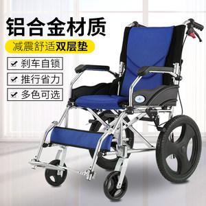 凯洋轮椅折叠轻便小超轻便携型旅行代步手动老年人铝合金残疾简易